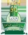 شعار جامعة الملك عبدالعزيز